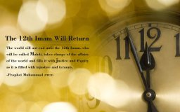 the_12th_imam_by_zhrza-d69rpt8